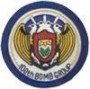 100th Bombardment Group, Heavy