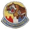 606th Special Operations Squadron