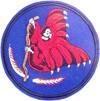 423rd Bombardment Squadron, Heavy