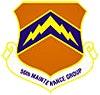 56th Maintenance Group