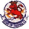 776th Bombardment Squadron, Heavy