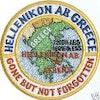 Hellenikon Air Base