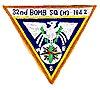 32nd Bombardment Squadron, Heavy