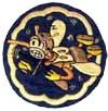 87th Fighter Squadron