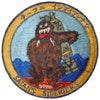 543rd Ammunition Supply Squadron