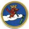 561st Bombardment Squadron, Heavy
