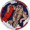 755th Bombardment Squadron, Heavy