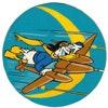 449th Fighter Squadron