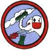 747th Bombardment Squadron, Heavy