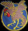 29th Fighter Squadron