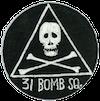 31st Bombardment Squadron