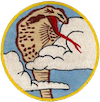 39th Fighter-Interceptor Squadron