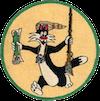 45th Tactical Reconnaissance Squadron, Photographic-Jet