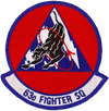 63rd Fighter Squadron  - Panthers