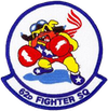 62nd Fighter Squadron  - Spikes