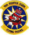 74th Fighter Squadron  - Flying Tigers