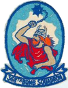 368th Bombardment Squadron, Heavy