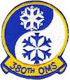 380th Organizational Maintenance Squadron
