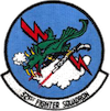 321st Fighter Squadron