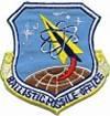 Ballistic Missile Office