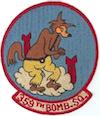 359th Bombardment Squadron, Medium