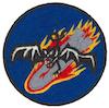 499th Bombardment Squadron, Medium