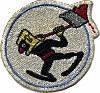 25th Bombardment Squadron, Medium