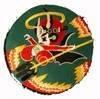 601st Bombardment Squadron, Heavy