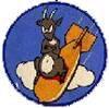 323rd Bombardment Squadron, Heavy